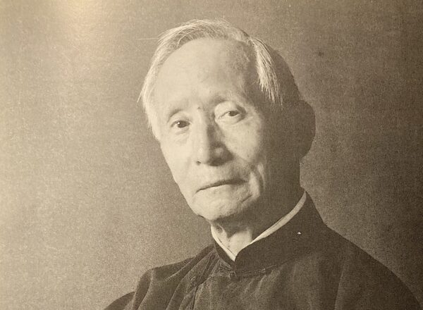 Peter Yang retallat